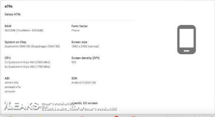img Samsung Galaxy A70s Specs Via Google Console Listing
