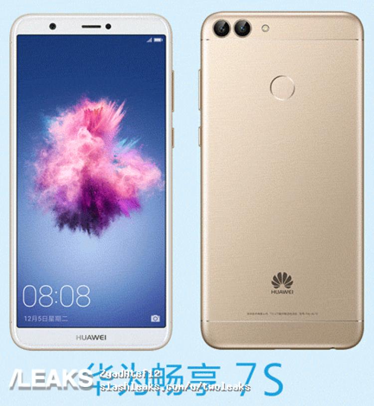 img Huawei Enjoy 7S render in gold