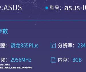 ASUS ROG PHONE 2 Master Lu Benchmark (SD855plus & 8GB)