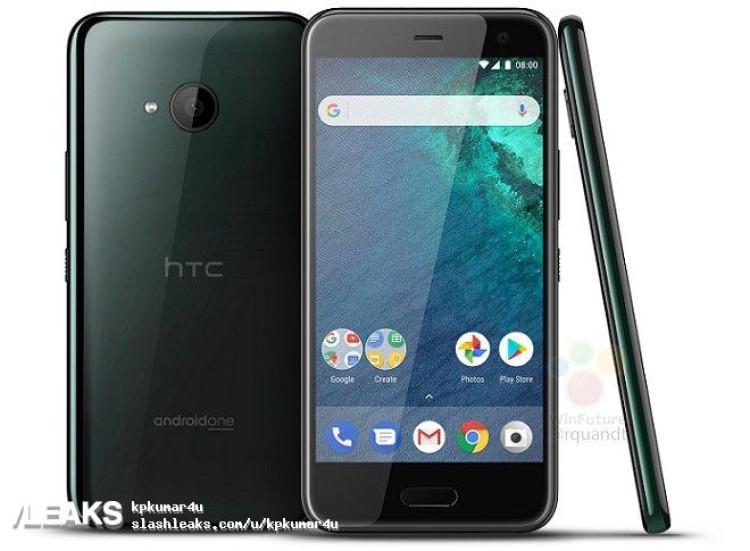 img HTC U11 LIFE BRILLIANT BLACK COLOR PRESS RENDERS LEAKED
