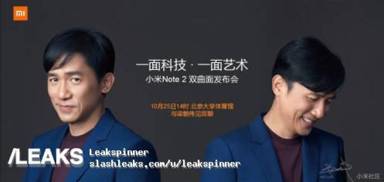 img Xiaomi Mi Note 2 specs and prices seemingly leaked via presentation slides