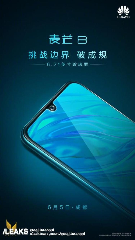 img Huawei Maimang 8 Leaks