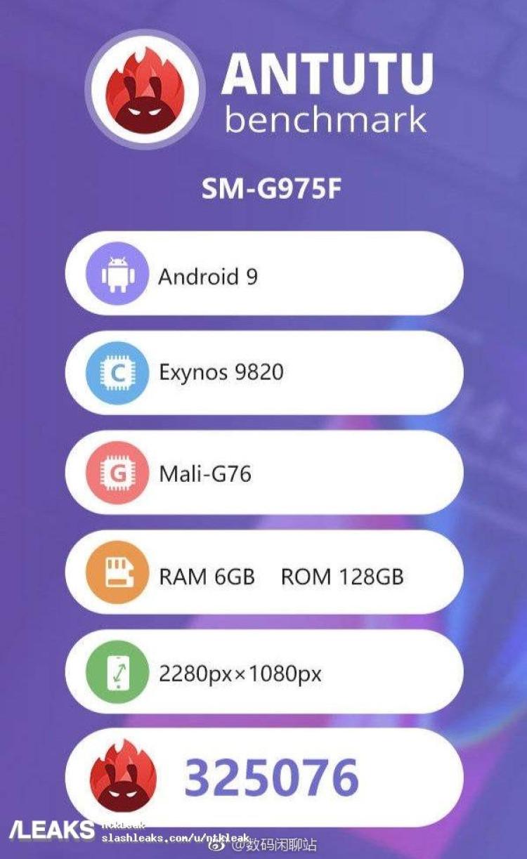 img Galaxy S10 beyond2 G975F Antutu benchmark