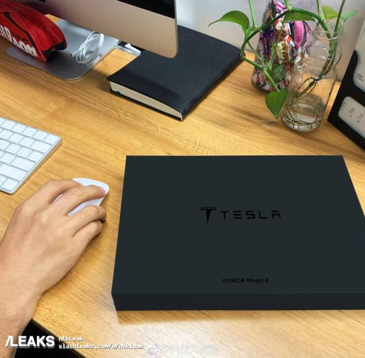 img Honor magic 2 Tesla variant leak