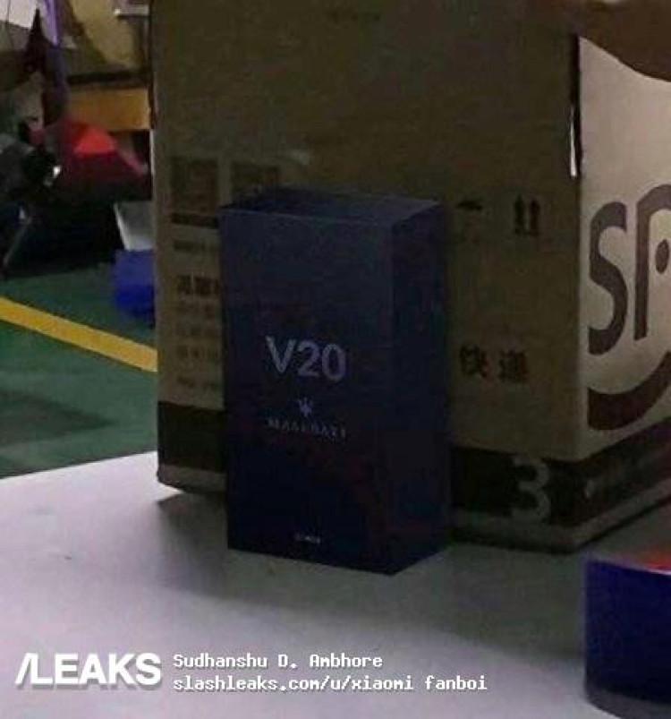 img Honor V20 Maserati edition box leaked