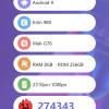img Honor V20 visto em Geekbench & Antutu com Kirin 980 e 8 GB de RAM