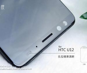 htc-u12-5