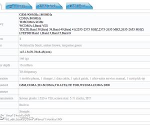 Huawei AMN-AL10 Full Specs