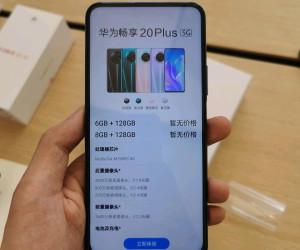 Huawei Enjoy 20 and Enjoy 20 Plus hands-on pics
