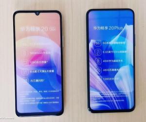 Huawei Enjoy 20 and Enjoy 20 Plus poster + live pics + key specs leaked