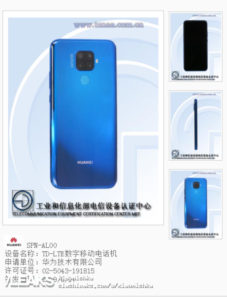 img Huawei Nova 5i Pro TENAA images