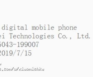 Huawei Mate X 5G TENAA specs