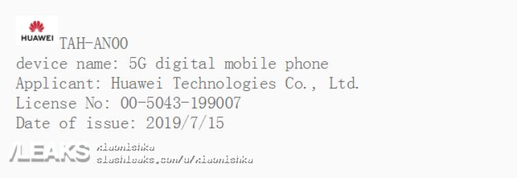 img Huawei Mate X 5G TENAA specs