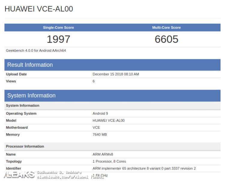 img Huawei Nova 4 spotted on Geekbench with Kirin 970 & 8 GB RAM