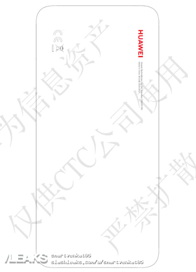 img Huawei Nova 5i Battery Capacity Leak Via FCC