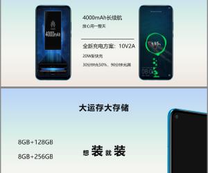 Huawei nova 5i Pro promotional materials
