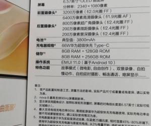 Huawei Nova 8 Specifications leaked