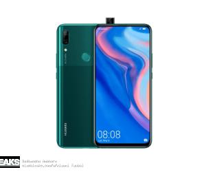 huawei-p-smart-z-1556303326-0-0