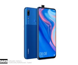 huawei-p-smart-z-1556303374-0-0