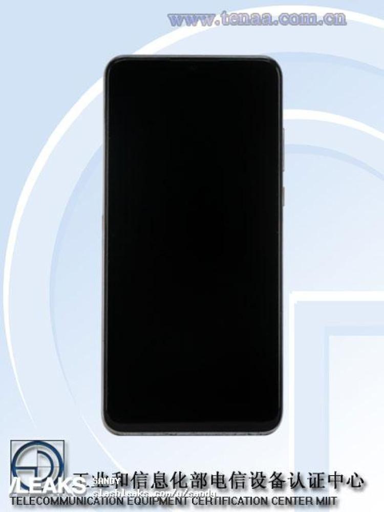 img Huawei P30 Lite in tenaa