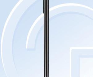 Huawei P30 Lite in tenaa