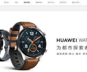 huawei_watch_gt_1