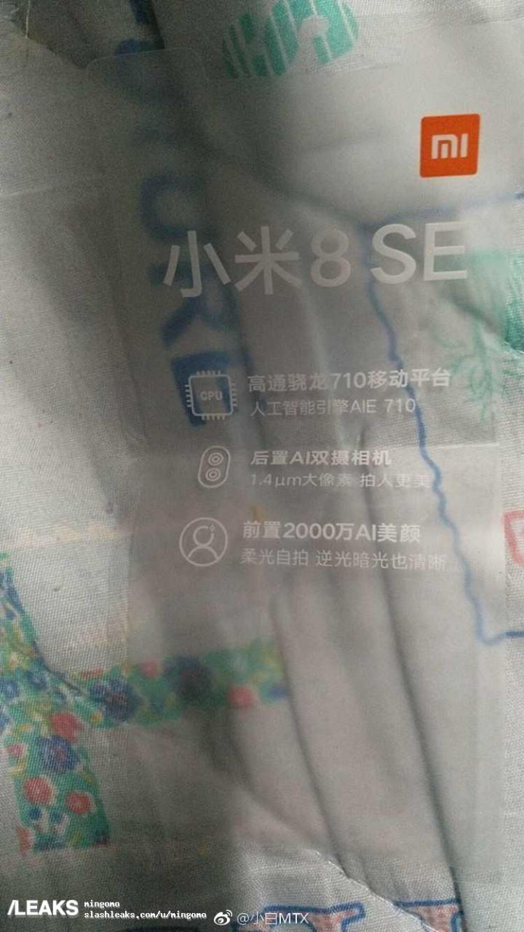 img Xiaomi Mi 8 SE name + few specs leaked