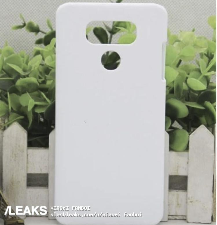 img LG G8 case leaked