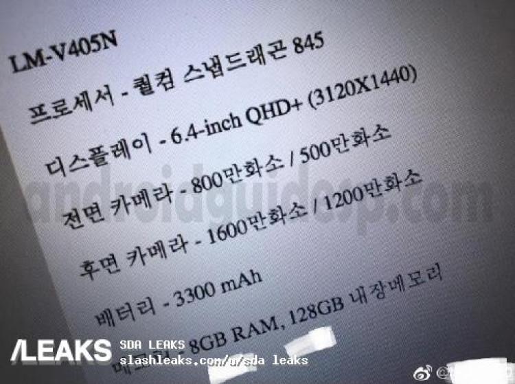 img LG V40 ThinQ specs sheet  leaked