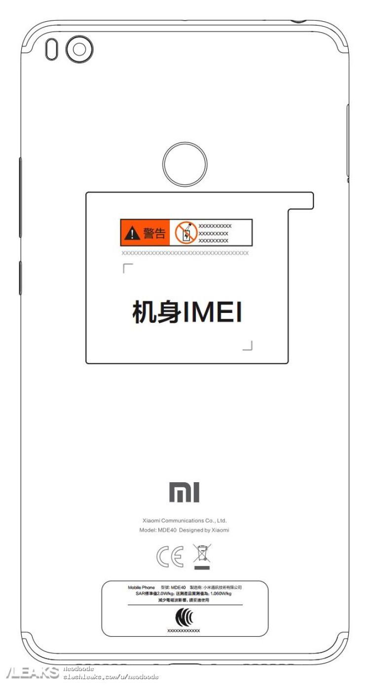 img Xiaomi Mi Max 2 visits NCC