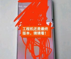 Meizu 17 & 17 Pro Live images