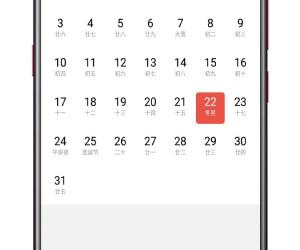Meizu Note 9 renders leaked