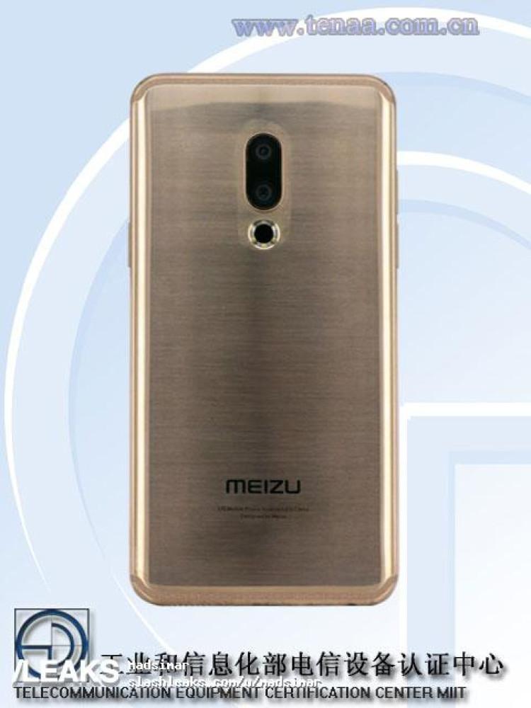 img meizu m881m pics +  specs leaked [UPDATED: MEIZU 15]