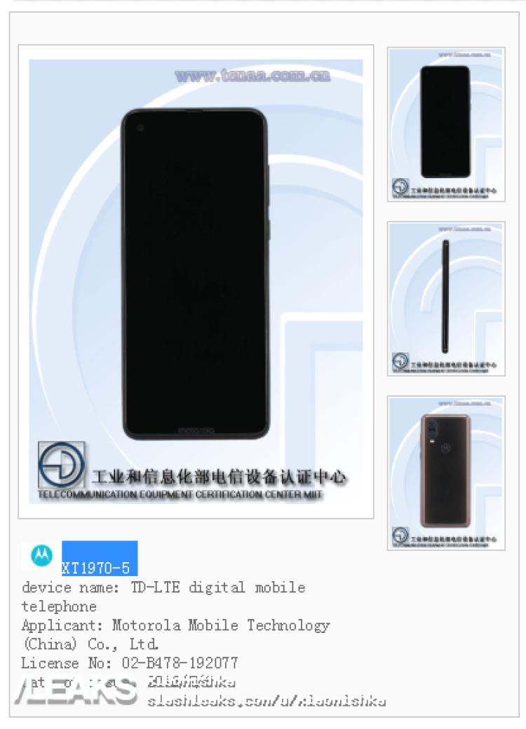 img Motorola (model XT1970-5) TENAA specs&images
