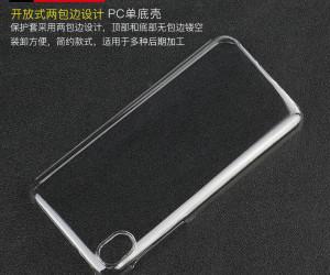 Motorola Moto E6 case leaked
