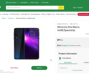 Motorola One Macro Official Render