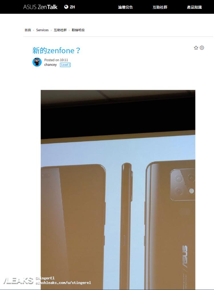 img New Zenfone?
