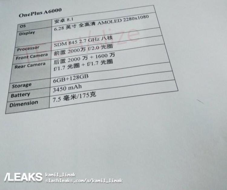img OnePlus 6 specs leaked