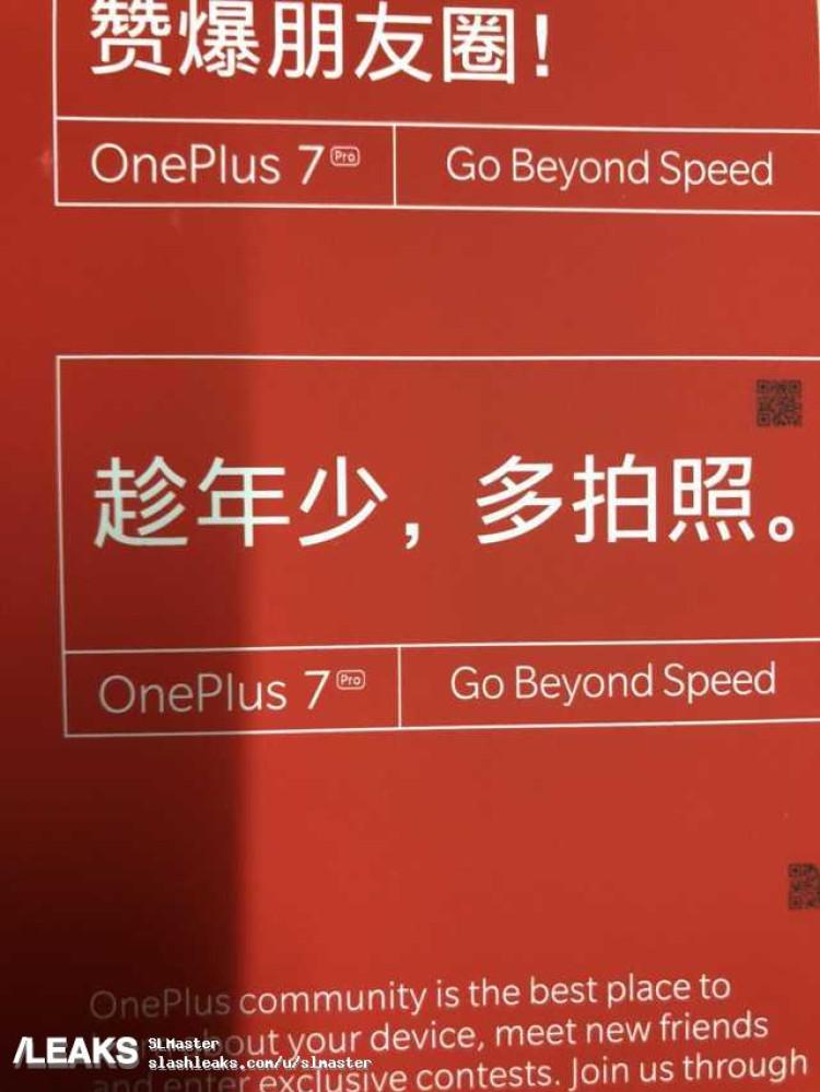 img Oneplus 7 Pro slogan leaked