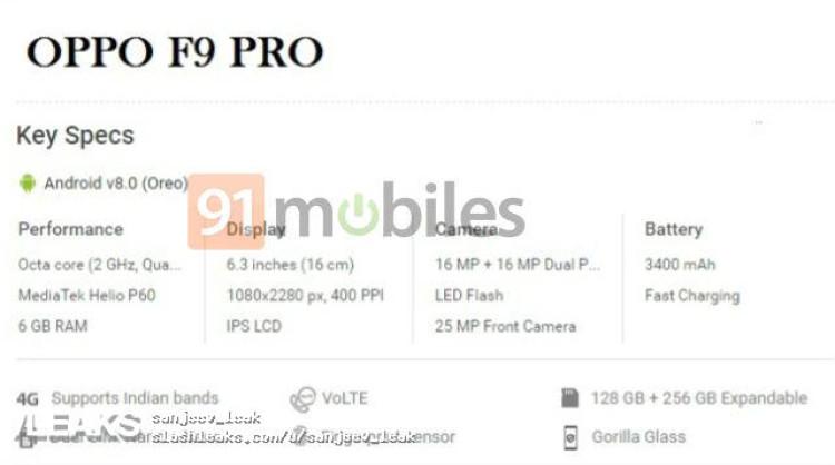 img OPPO F9 Pro Specs Sheet Leaked