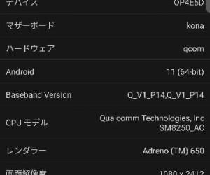 oppo find x3 [PEDM00] Specs Leaks