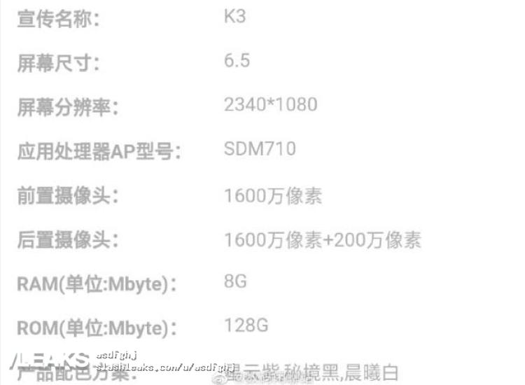 img Oppo K3 Full Specification Leaked