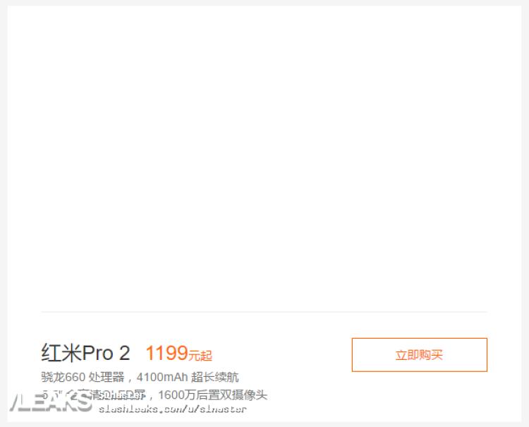 img Xiaomi Redmi pro 2 price leaked