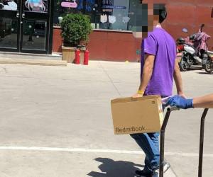 RedmiBook box