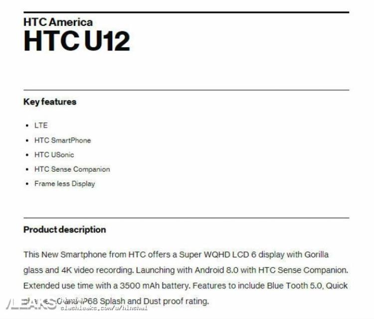 img HTC U12 Specs Leaked