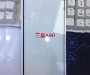 Samsung Galaxy A90 (renamed A80) screen protector