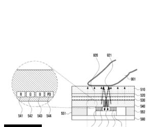 samsung-patent-us226139443-img-4-400x429