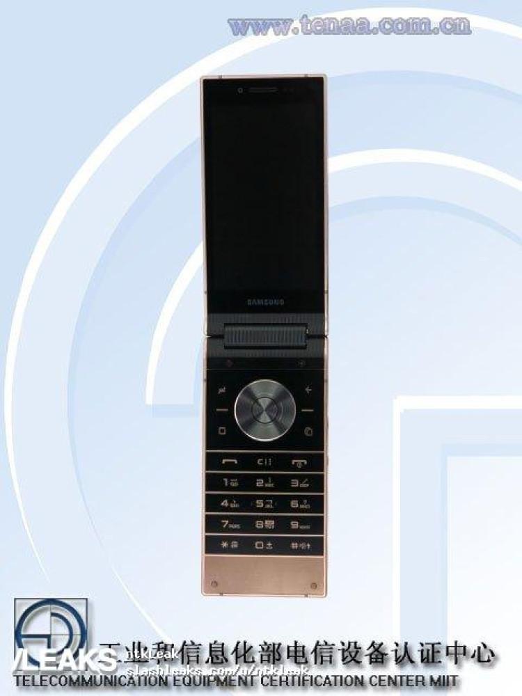 img Samsung W2019 Leaked on TENAA