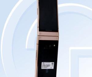 Samsung W2019 Leaked on TENAA