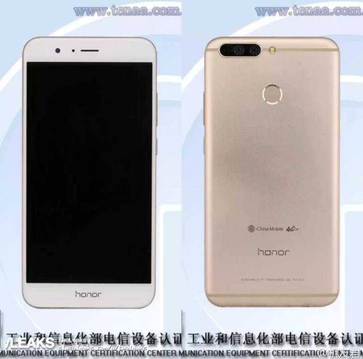 img Huawei Honor DUK-TL30 pics + specs (TENAA) [UPDATED: Honor V9]